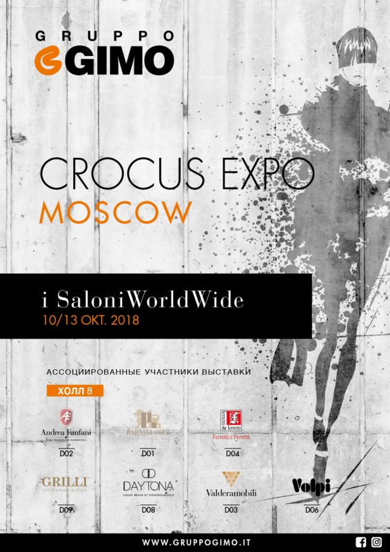 I Saloni World Wide Moscow 2018